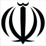 Theran, Iran