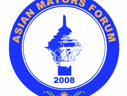 Asian Mayors Forum (AMF)